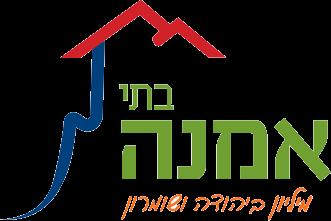 בתי אמנה - מיליון ביהודה ושומרון