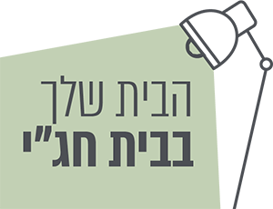 beit-cagai_logo-small.png