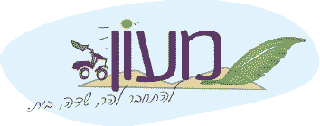 logo-maon