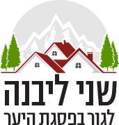 logo-shani-livne