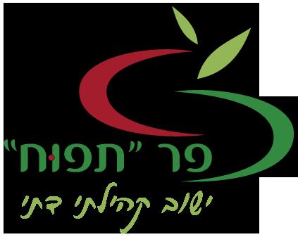 logo-tapuach